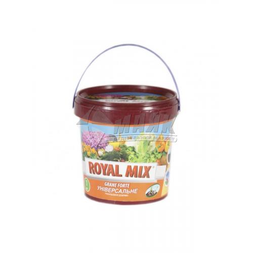 Добриво гранульоване ROYAL MIX GRANE FORTE універсальне 1 кг пакет