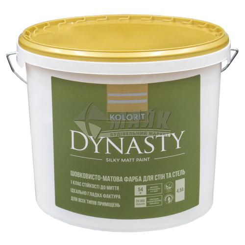 Фарба інтер'єрна Kolorit Dynasty (Interior Premium 7) 4,5 л біла шовковисто-матова