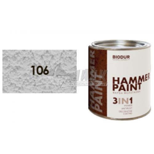 Емаль антикорозійна Biodur 3в1 0,7 л 106 молоткова сріблясто-сіра