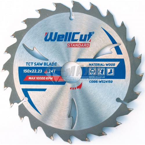 Диск пиляльний WellCut Standard 150×22,23 мм 24Т