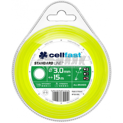 Жилка для газонокосарки Cellfast 3,0 мм × 15 м кругла