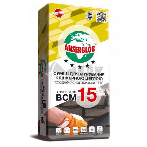 Суміш для кладки (мурування) Anserglob BCM 15 25 кг 03 сіра