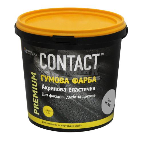 Фарба гумова CONTACT акрилова 1,2 кг RAL 7046 сіра