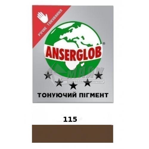 Пігмент для фуги (затирки) Anserglob 50 г 115 горіх