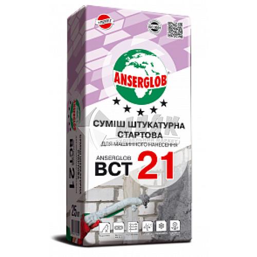 Штукатурка цементно-вапняна Anserglob BCT 21 стартова машинне нанесення 25 кг