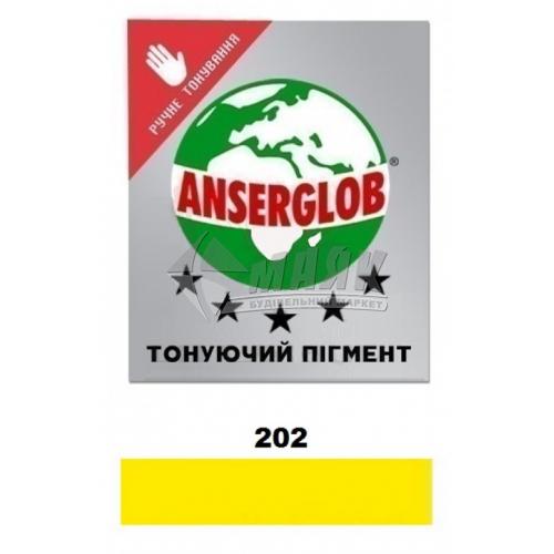 Пігмент для фуги (затирки) Anserglob 50 г 202 жовтий