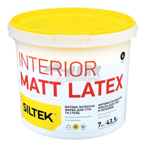 Фарба інтер'єрна Siltek Matt Latex база А латексна 7 кг біла матова