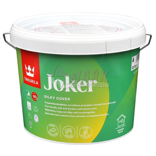 Фарба інтер'єрна Tikkurila Joker акрилатна 2,7 л біла шовковисто-матова