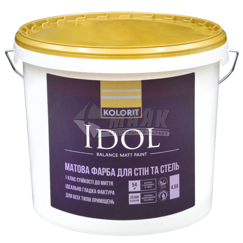 Фарба інтер'єрна Kolorit Idol база А акрилова 4,5 л біла матова