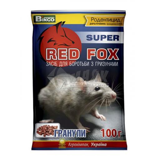 Родентицид Bingo Red Fox від гризунів 100 г гранула