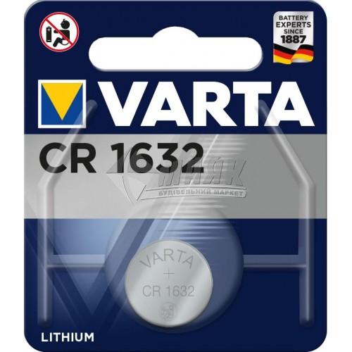 Батарейка VARTA CR1632 Lithium літієва 1 шт
