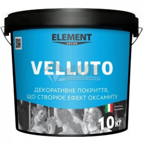 Покриття декоративне інтер'єрне ELEMENT Decor Velluto з ефектом оксамиту 10 кг