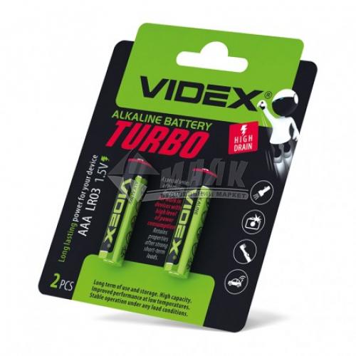 Батарейки Videx AAA/R03 Turbo Alkaline лужні 2 шт