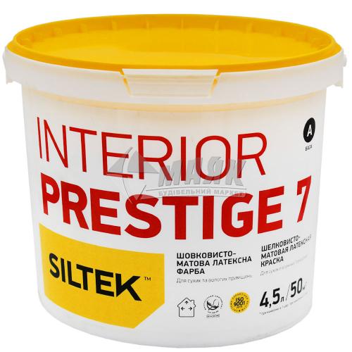 Фарба інтер'єрна Siltek Interior Prestige 7 база А латексна 4,5 л біла шовковисто-матова