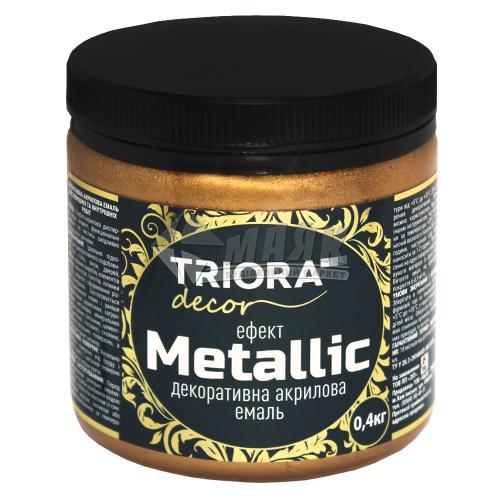 Фарба декоративна TRIORA Metallic 0,4 кг 922 бронза