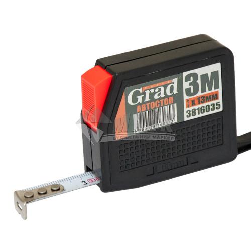 Рулетка Grad пластиковий корпус 1 функція 3 м×13 мм