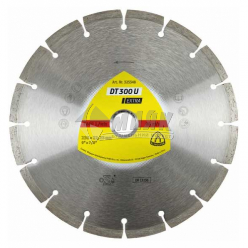Диск алмазний відрізний Klingspor DT 300 U Extra 230×2,3×7×22,23 мм сегментований