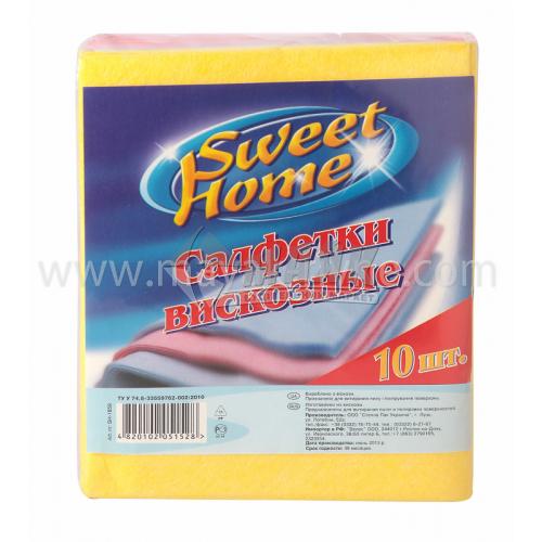 Серветки для прибирання віскоза Sweet Home 10 шт