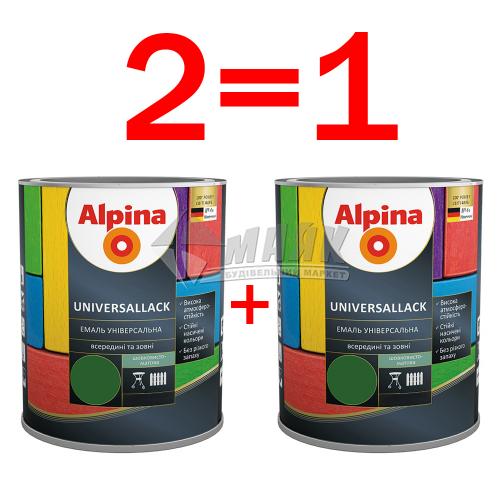Емаль алкідна ALPINA UNIVERSALLACK 2,5 л + 2,5 л зелена шовковисто-матова 2 за ціною 1