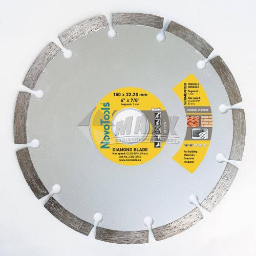 Диск алмазний відрізний NovoTools Basic 150×7×22,23 мм сегментований