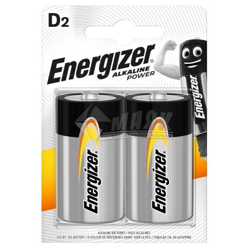 Батарейки ENERGIZER D Alkaline Power лужні 2 шт