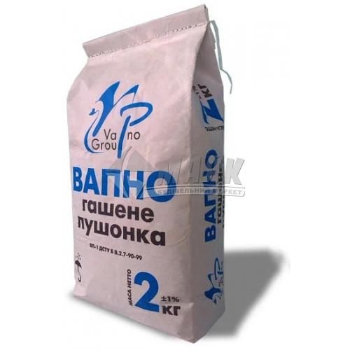 Вапно гашене гідратне пушонка Vapno Group 2 кг