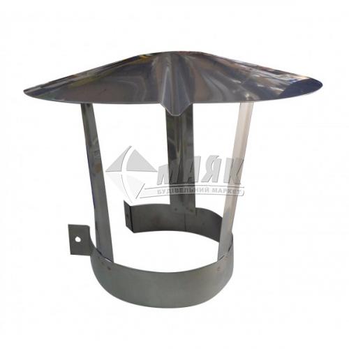 Грибок димоходу ВЕНТ УСТРІЙ 0,5×130 мм нержавіюча сталь 201