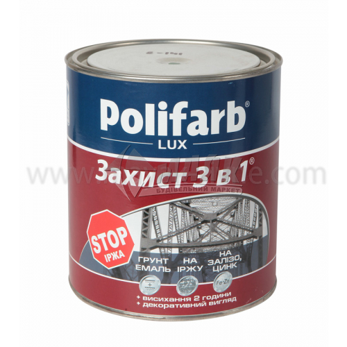 Емаль антикорозійна Polifarb 3в1 для оцинкованого металу 2,7 кг RAL 6005 морська зелень
