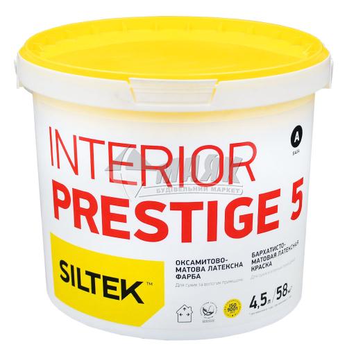 Фарба інтер'єрна Siltek Interior Prestige 5 база А латексна 4,5 л біла оксамитово-матова