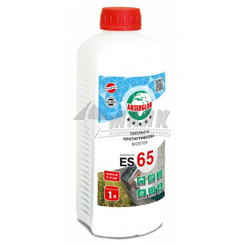 Протигрибковий засіб Anserglob ES 65 Biostop 1 л