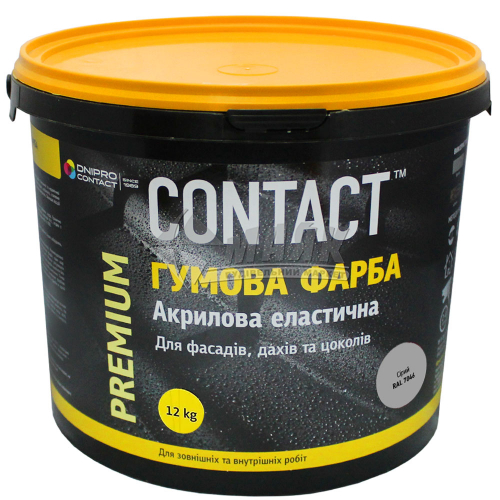 Фарба гумова CONTACT акрилова 12 кг RAL 7046 сіра