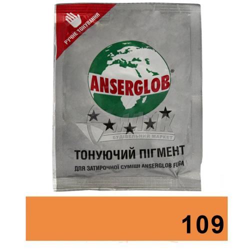 Пігмент для фуги (затирки) Anserglob 50 г 109 мідь