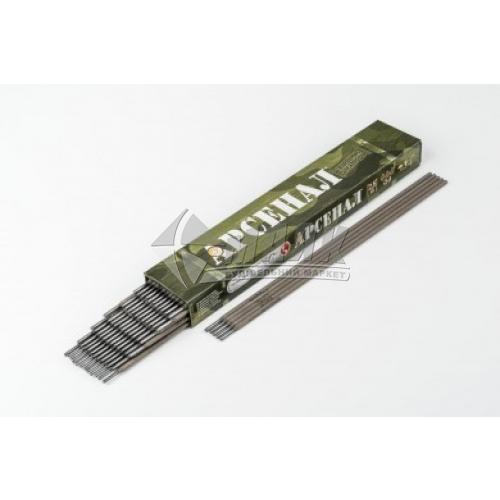 Електроди зварювальні Арсенал АНО-21 АРС 3 мм 2,5 кг