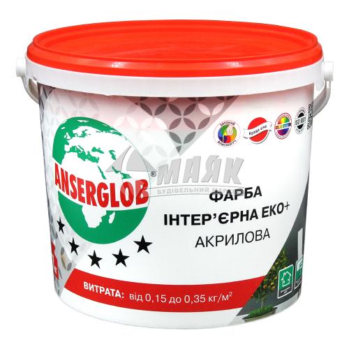 Фарба інтер'єрна Anserglob ЕКО+ акрилова 7 кг біла матова