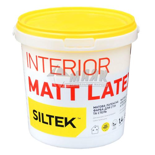 Фарба інтер'єрна Siltek Matt Latex база А латексна 1,4 кг біла матова