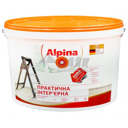 Фарба інтер'єрна ALPINA Практична акрилова 14 кг біла матова