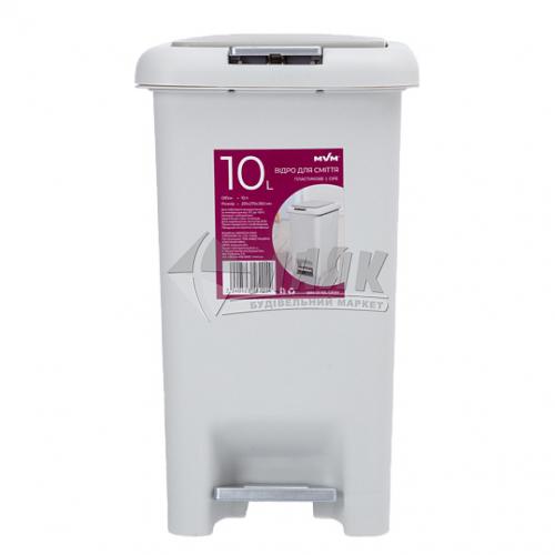 Відро для сміття MVM BIN-01 201×270×350 мм 10 л пластикове сіре