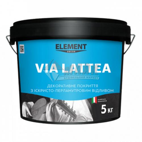 Покриття декоративне інтер'єрне ELEMENT Decor Via Lattea 5 кг