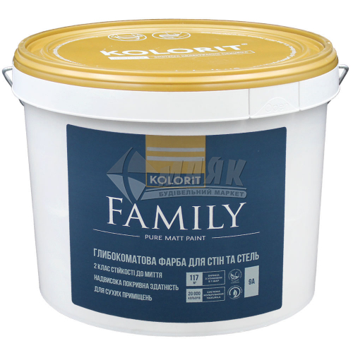 Фарба інтер'єрна Kolorit Family (Interior Premium 3) база А акрилова 9 л біла матова