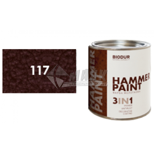 Емаль антикорозійна Biodur 3в1 0,7 л 117 молоткова коричнева