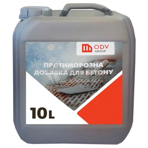 Добавка для бетону протиморозна ODV Group 10 л