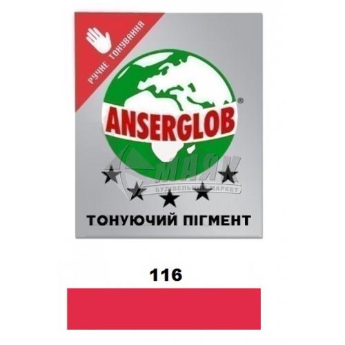 Пігмент для фуги (затирки) Anserglob 50 г 116 малина