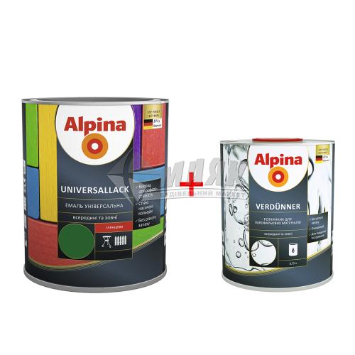 Емаль алкідна ALPINA UNIVERSALLACK 2,5 л зелена глянцева + Розчинник ALPINA VERDUNNER 0,75 л