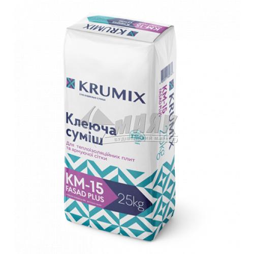 Клей монтажний для систем теплоізоляції KRUMIX KM-15 FASAD PLUS 25 кг