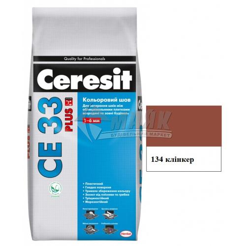 Фуга (затирка) Ceresit CE 33 Plus до 6 мм 2 кг 134 клінкер