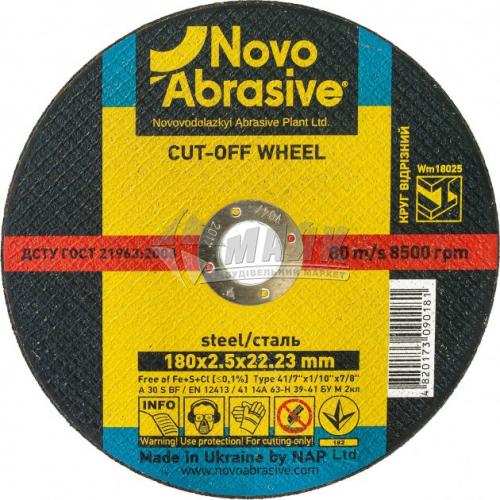 Диск абразивний відрізний по металу Novoabrasive A30S BF 180×2,5×22,23 мм