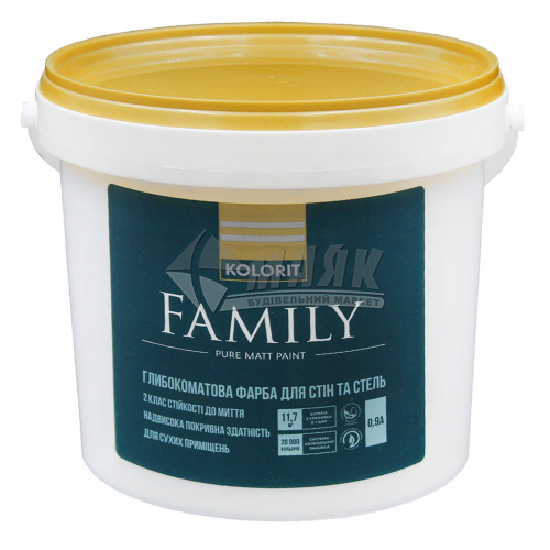 Фарба інтер'єрна Kolorit Family (Interior Premium 3) база А акрилова 0,9 л біла матова
