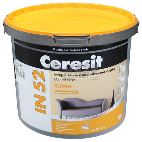 Фарба інтер'єрна Ceresit IN 52 Super база А латексна 7,25 кг біла матова