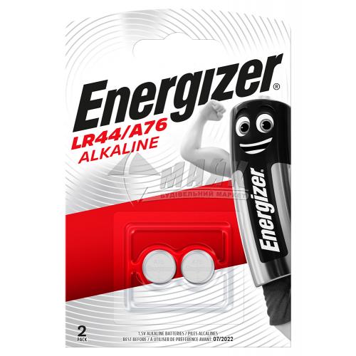 Батарейки ENERGIZER LR44/A76 Alkaline лужні 2 шт