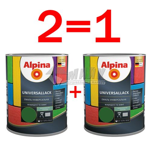 Емаль алкідна ALPINA UNIVERSALLACK 0,75 л + 0,75 л зелена шовковисто-матова 2 за ціною 1
